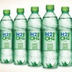 H2O - NAKOMBI